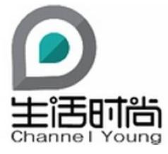 生活时尚频道1.png