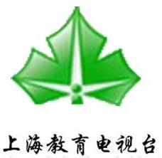 上海教育电视台1.png